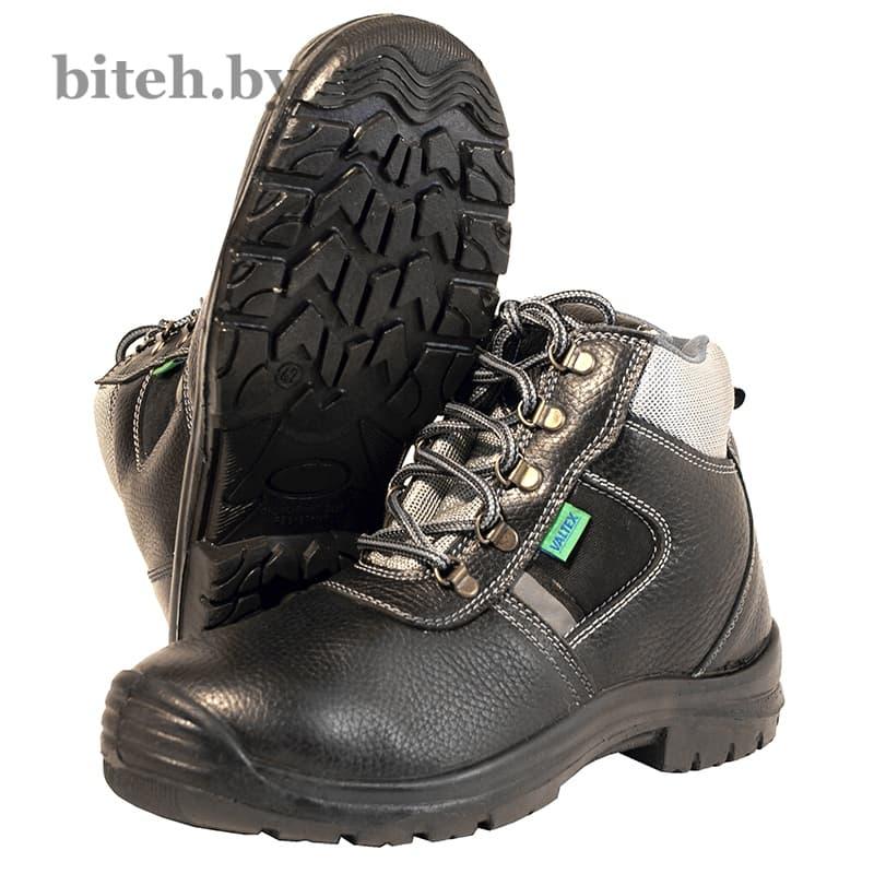 Ботинки ''Рейнджер''