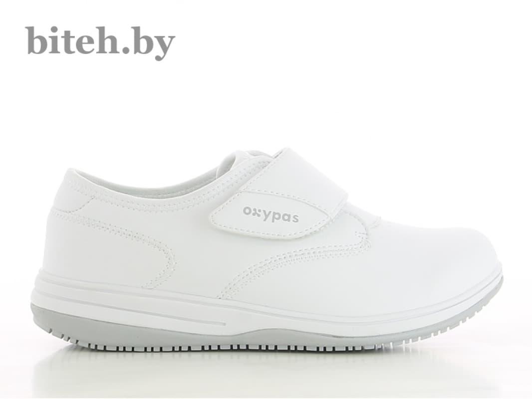 Туфли женские EMILY