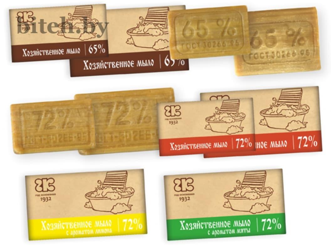 Мыло хозяйственное 65 % 200 гр. ФЛОУПАК (в упаковке)