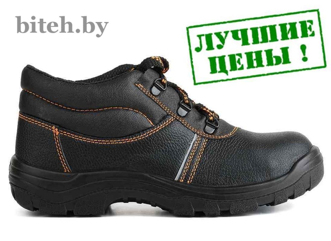 Ботинки рабочие арт. 113