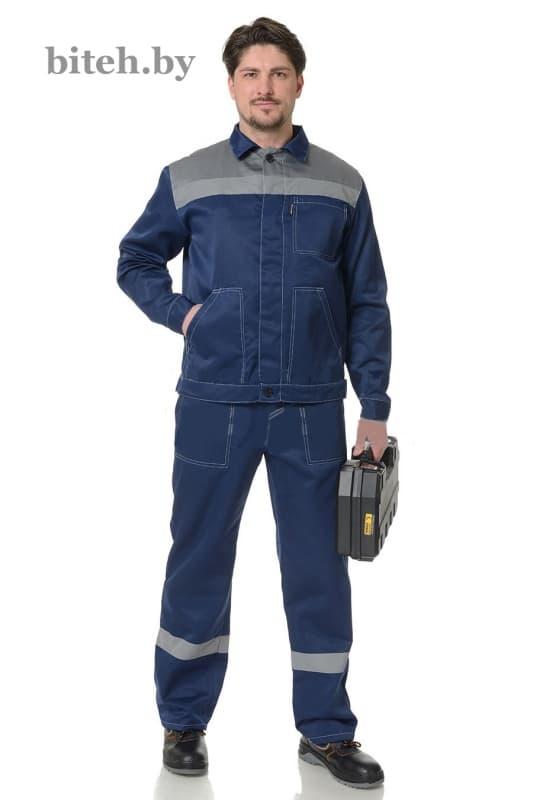 Костюм рабочий «Пантеон 2» синий