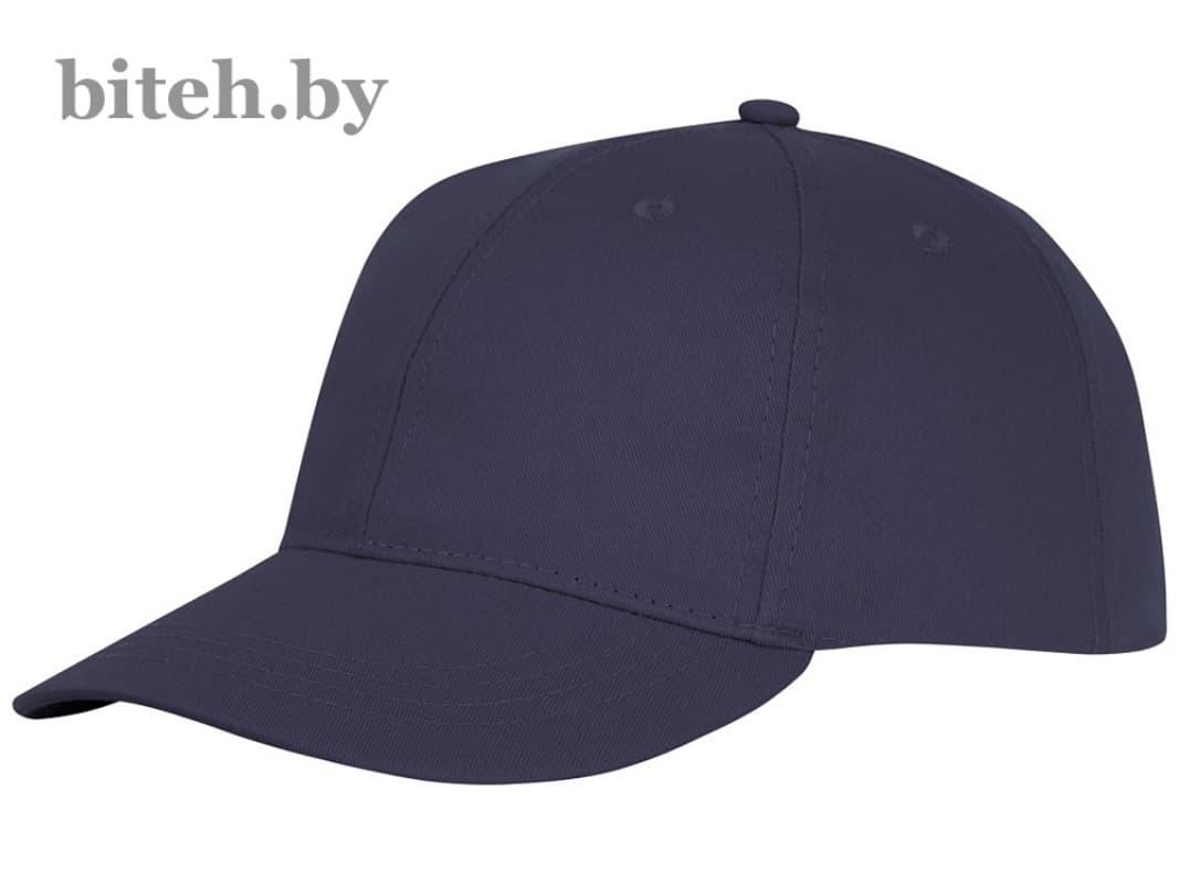 Бейсболка темно-синяя